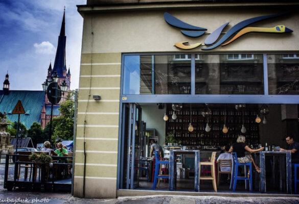 restauracja-dzika-ges